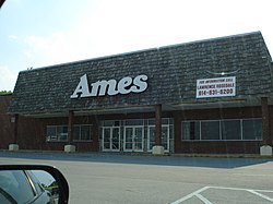 "A vacant Ames in Lowville, New York. The ""shingle"" decor on the outside was typical of Ames stores built in the late 1970s."