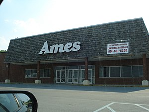 "Ames (store) - A vacant Ames in Lowville, New York. The ""shingle"" decor on the outside was typical of Ames stores built in the late 1970s."
