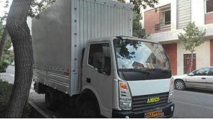 Azar Motor Industrial CO - Image: Amico 1