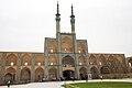 Amir Chakhmaq, Yazd.jpg