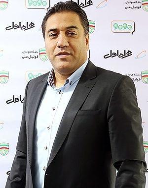 Amir Hossein Peiravani - Image: Amir Hossein Peiravani