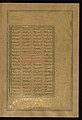 Amir Khusraw Dihlavi - Leaf from Five Poems (Quintet) - Walters W624113B - Full Page.jpg