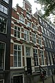 Amsterdam - Keizersgracht 133.JPG