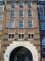 Amsterdam - Marnixstraat ATVA poort eethuis.jpg