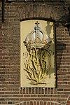 amsterdam - prinsengracht bij 659