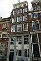 Amsterdam - Singel 267.JPG