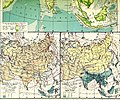 An atlas of commercial geography (1913) (14594926617).jpg