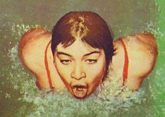 Andrea Gyarmati - Gyarmati c. 1972