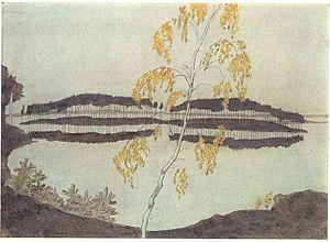 Anna Ostroumova-Lebedeva - Image: Anna Ostroumova Lebedeva Punkaharju 1908