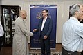 Annual inter-faith Iftar 2015 (19680534262).jpg
