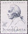 Anton Tomaž Linhart 1957 Yugoslavia stamp.jpg