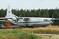 Antonov An-12B Cub RA-12126 (8560929118).jpg