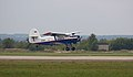 Antonov An-2 at the MAKS-2013 (03).jpg