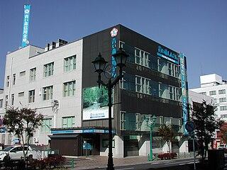 青い森信用金庫の本店
