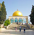 Approach to Dome of the Rock.jpg