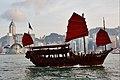 Aqua Luna Ship at Victoria Harbour, Hong Kong (Ank kumar, Infosys) 04.jpg