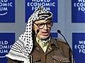ArafatEconomicForum (cropped).jpg