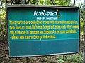 Aralam Wildlife Sanctuary 08.JPG