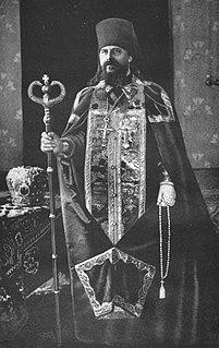 Archimandrite title