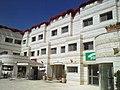 Ariel Universtity dormitory.jpg