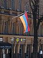 Armenian Embassy in Stockholm (cropped).JPG