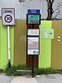 Arrêt Bus Carnot Rue Anatole France - Noisy-le-Sec (FR93) - 2021-04-18 - 1.jpg