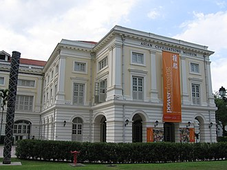 The Amazing Race Asia 2 - The race's Starting Line was at the Asian Civilisations Museum in Singapore.