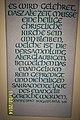 Augustanakirche Bln Conf.Augustana VII.jpg