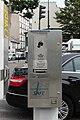 Automate d'échange de seringues, rue du Faubourg-Saint-Martin (Paris) 06.jpg