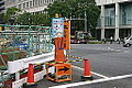 Automated Traffic Guard (3966298682).jpg