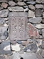 Ayrivank Monastery Այրիվանք 36.jpg