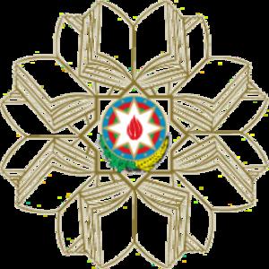 Ministry of Education (Azerbaijan) - Image: Azərbaycan Respublikası Təhsil Nazirliyinin loqosu