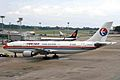 B-2321 A300B4-605R China Eastern A-l SIN 03APR06 (5671121308).jpg