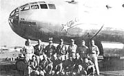 "B-29 ""The Craig Comet"" of the 794th Bomb Squadron 468th Bomb Group"