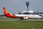 B-5687 - Hainan Airlines - Boeing 737-84P(WL) - CAN (14555705870).jpg