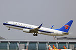 B-5719 - China Southern Airlines - Boeing 737-81B(WL) - CAN (10513375506).jpg