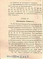 BASA-1932K-1-3-12(2).jpg