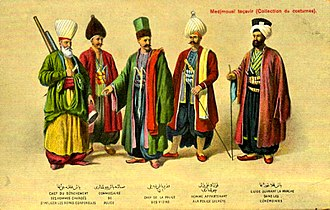 Sirwal - Ottomans dressed with Sirwal