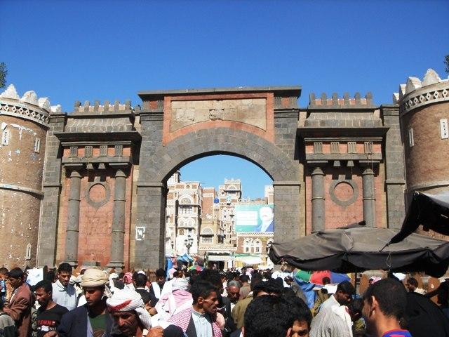 Bab Al Yemen in Sana'a