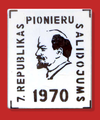 Badge. 7th Republican Meeting of Pioneers. Latvia. 1970.png