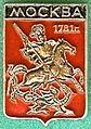 Badge Москва.jpg
