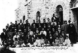 Bábism - A Baha'i Community (1910)