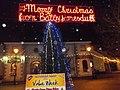 Ballyjamesduff - Market House - 20121202184046.jpg