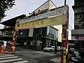 Bancheon Market - panoramio (2).jpg