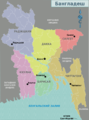 Bangladesh regions map (ru).png