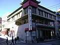Bank of America, Chinatown San Francisco.JPG