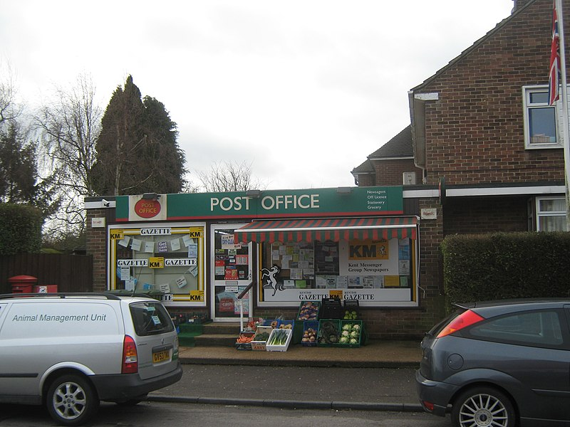 File:Barton Road Post Office - geograph.org.uk - 1773319.jpg