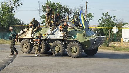 "Donbas Battalion in Donetsk region, 9 August 2014 Battalion ""Donbas"" in Donetsk region 04.jpg"