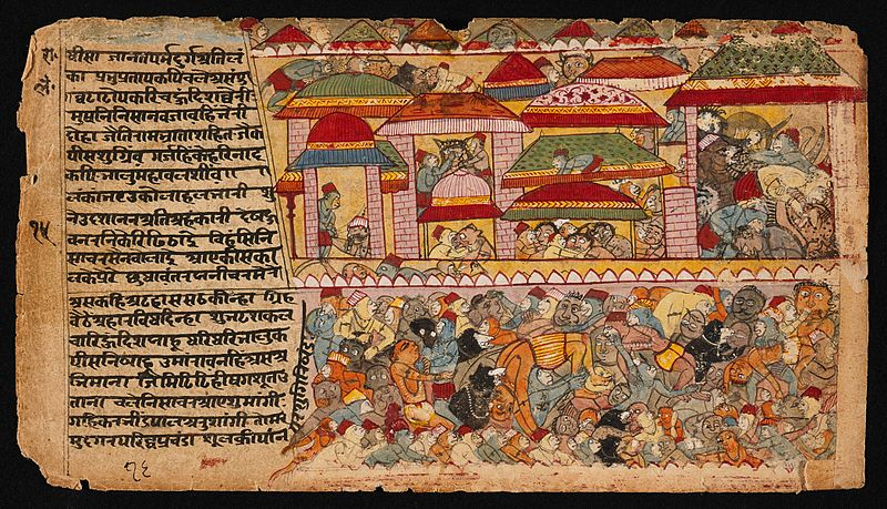 File:Battle Scene in a City, Folio from a Ramayana (Adventures of Rama) LACMA M.85.228.jpg