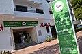 Bayt Mal Al-Quds Asharif Agency Headquarters.jpg
